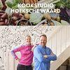 Live kooksessie bij Kookstudio HW met tv-kok Jeremy Vermolen