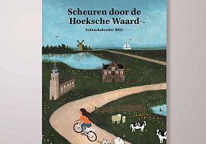 Scheuren door de Hoeksche Waard