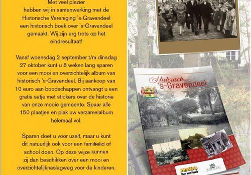 Ontdek de geschiedenis van 's-Gravendeel door 150 historische plaatjes!